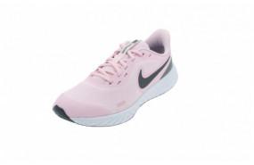 Outlet de zapatillas de running niño niña baratas