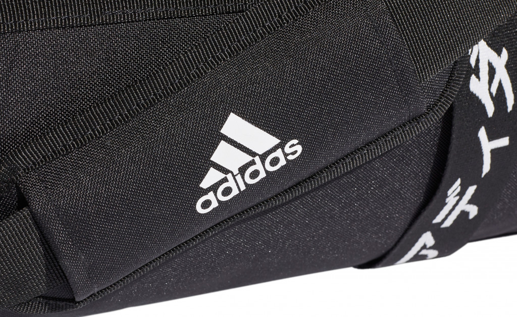 adidas 4THLTS DUFFEL S IMAGE 4