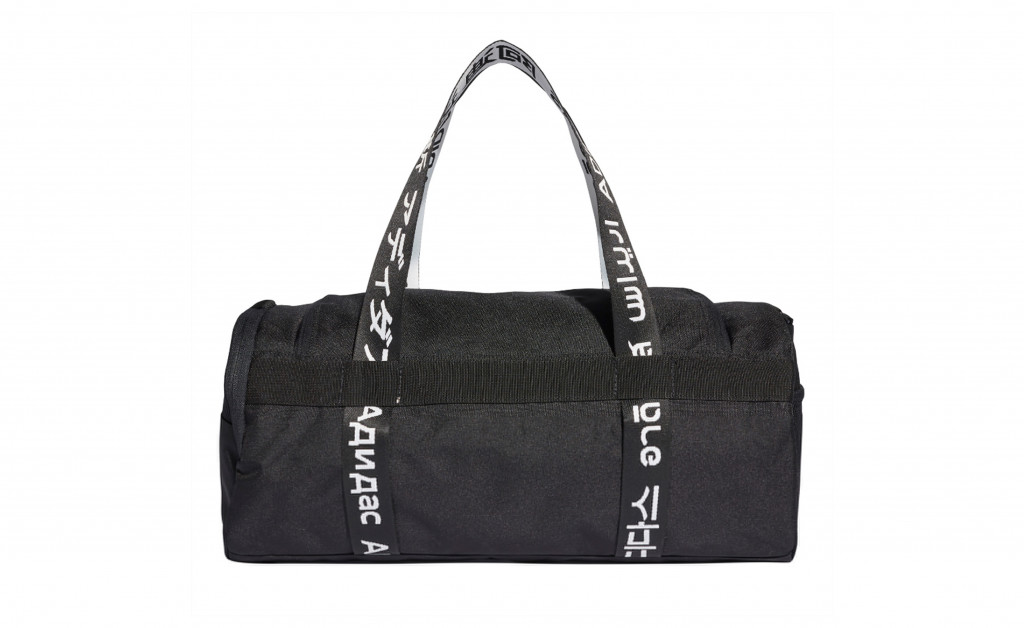 adidas 4THLTS DUFFEL S IMAGE 7